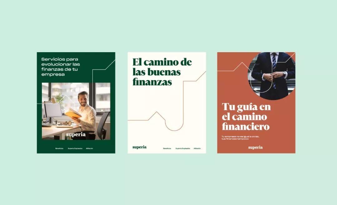 金融服务公司Superia品牌视觉设计