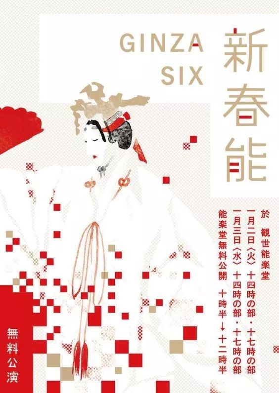 24款中国新年海报设计灵感集