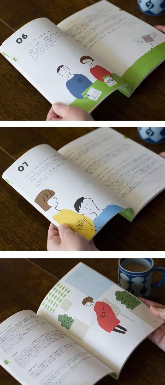 日本可爱儿童画册设计欣赏