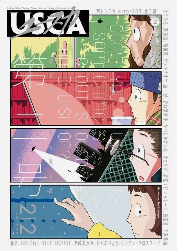 日本海报设计精选集(1)