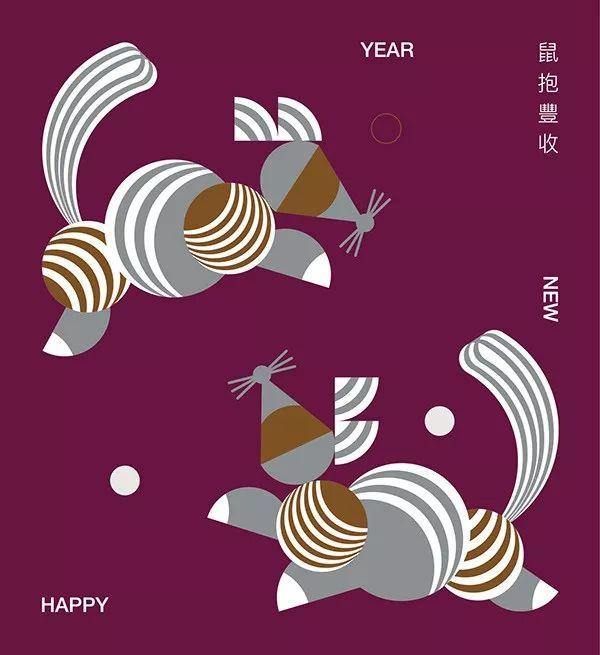 4组精美的2020新年贺卡设计