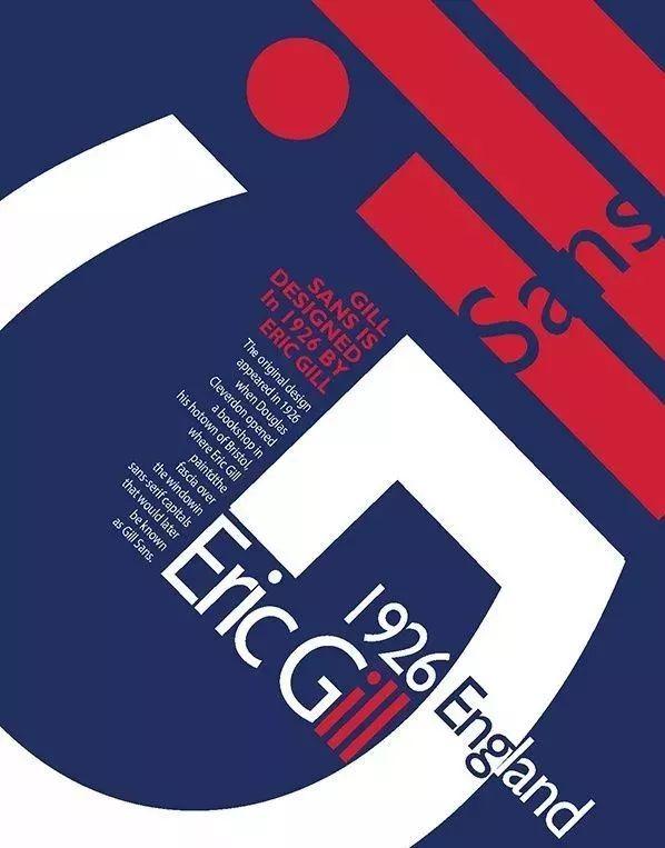 倾斜构图在海报设计中的应用