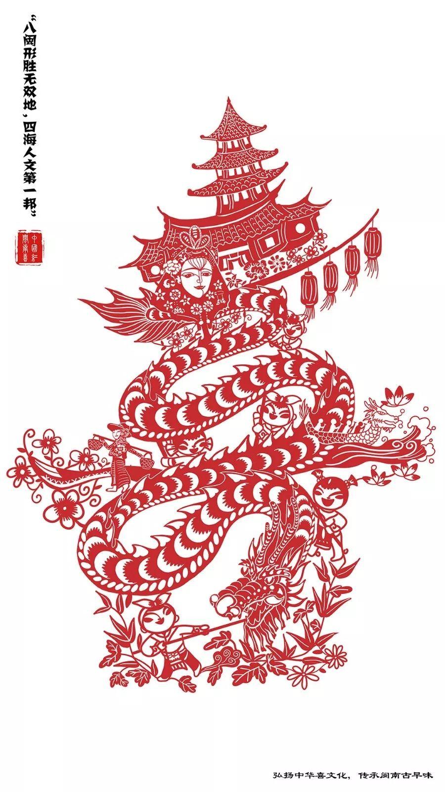 沾喜气 过新年: 100张喜庆海报设计