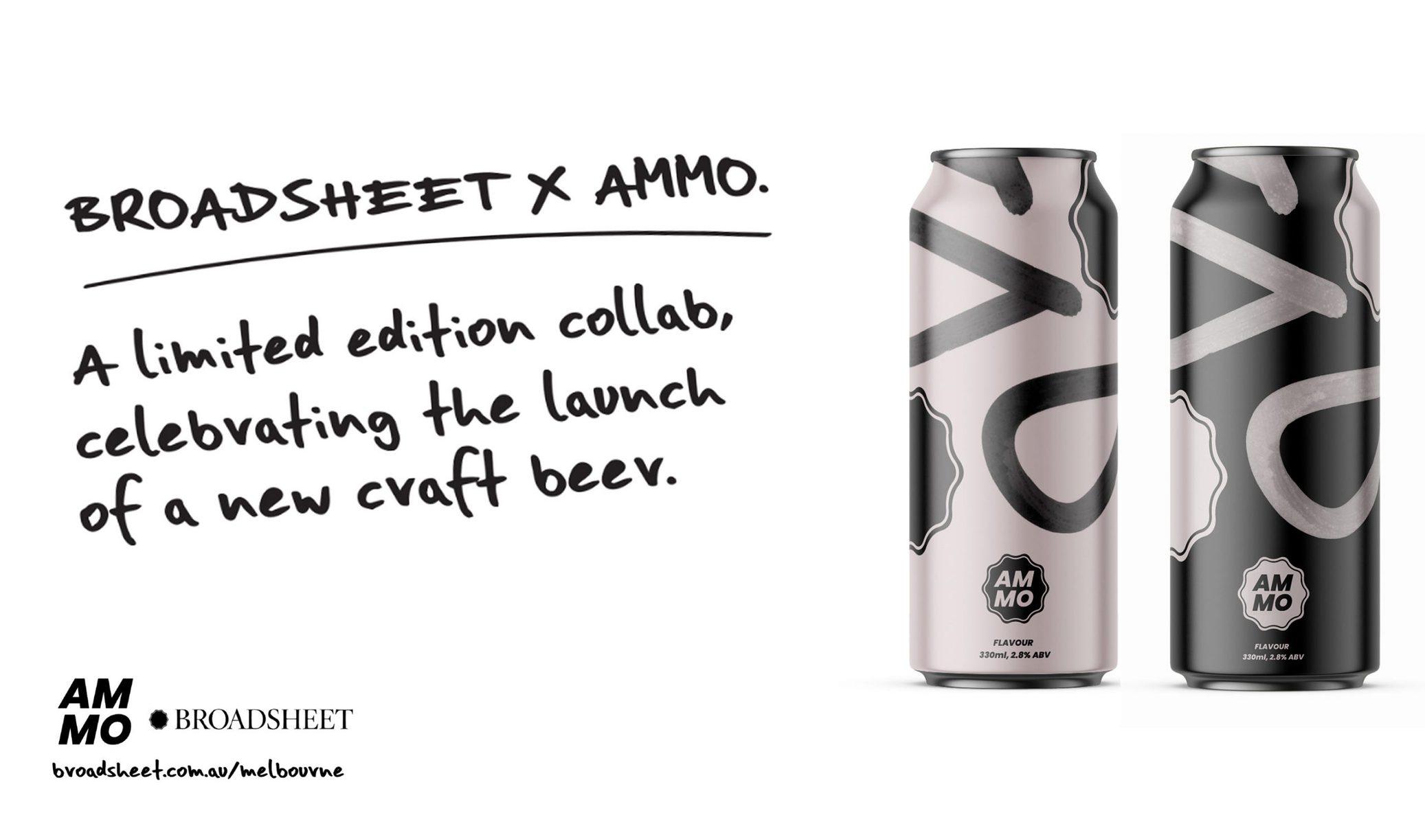 Ammo精酿啤酒包装设计