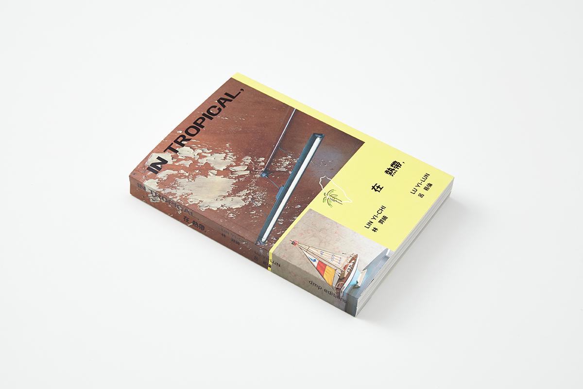 """博客来OKAPI""""书籍好设计奖""""装帧设计作品"""
