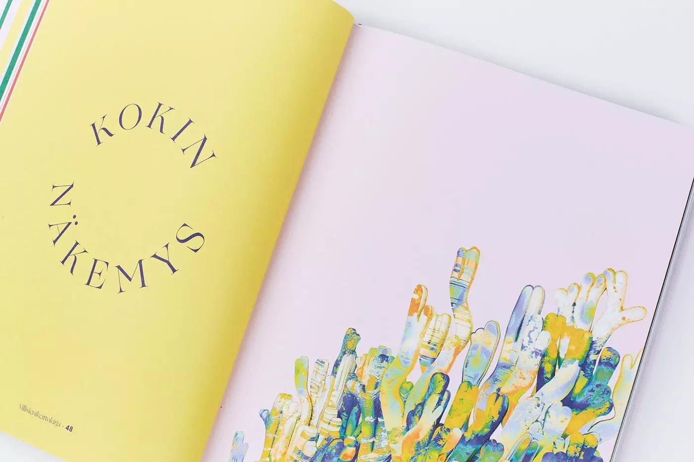 Sofia Pusa:野生蘑菇食谱书籍设计