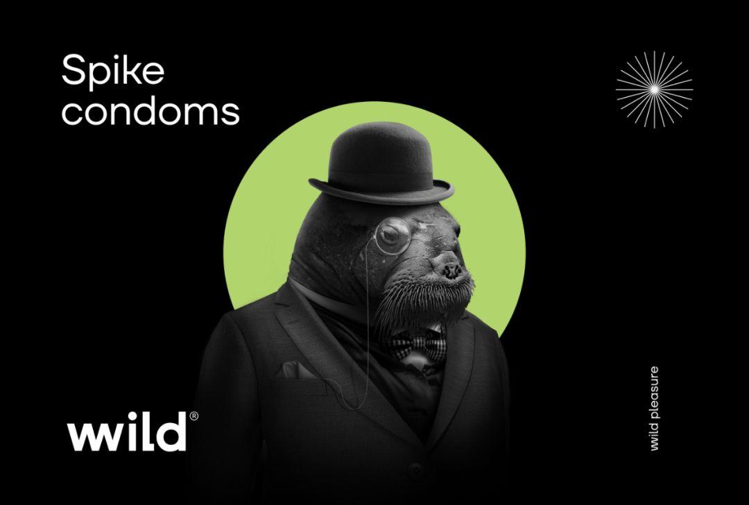 Wild避孕套概念包装设计