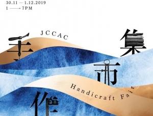 25张中文海报设计欣赏(三)