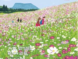 别致的色调 极佳的质感 Tatsuro Kiuchi宣传册封面插画作品