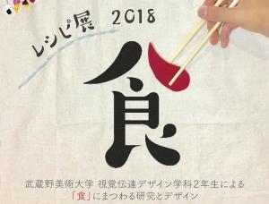 玩转汉字排版 14张文字海报设计欣赏