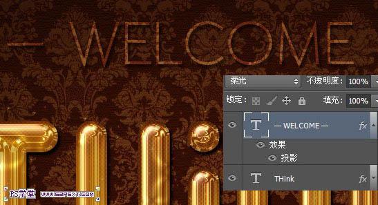 PS打造闪闪发光的金色玻璃管文字