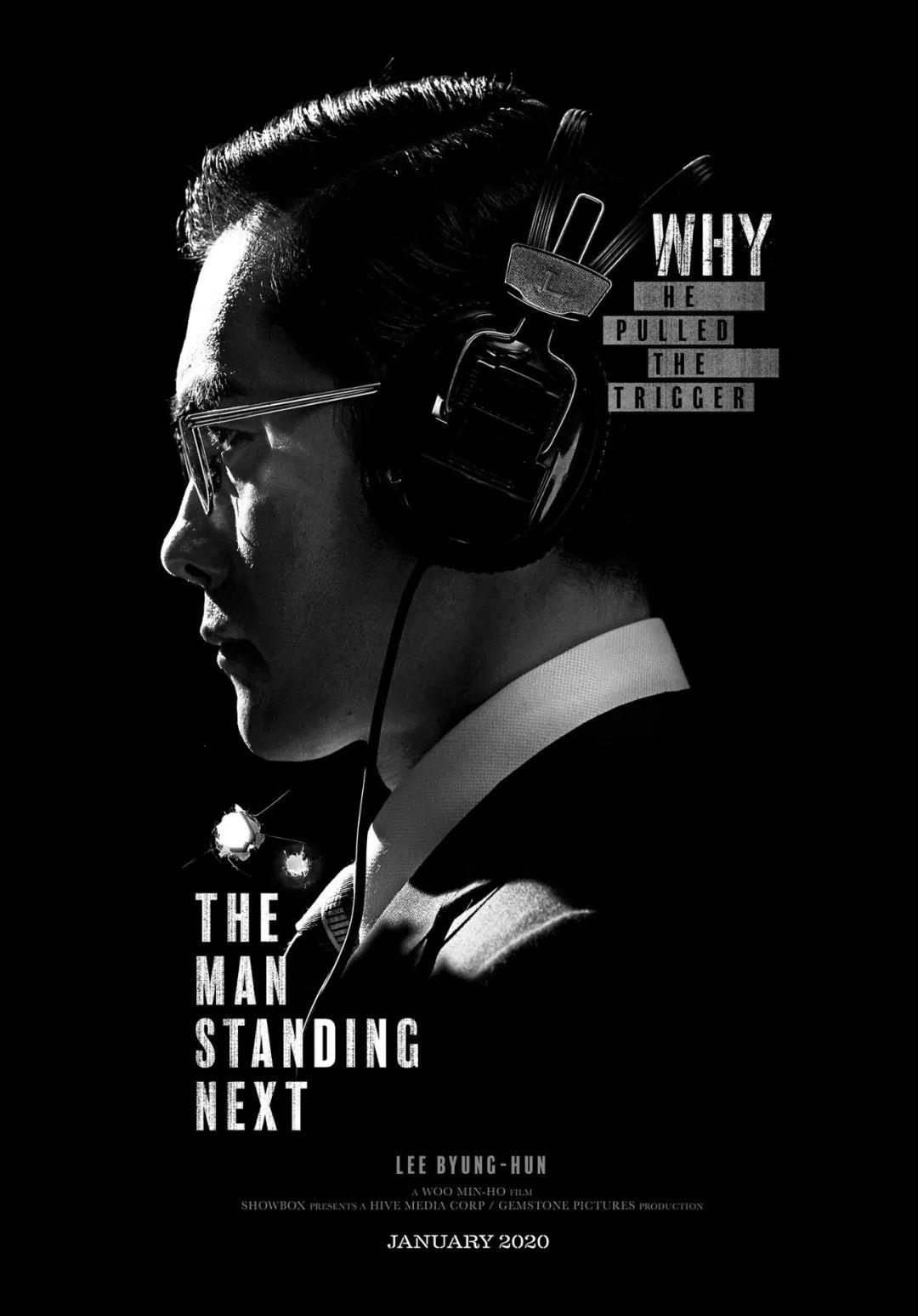 韩国设计师Park siyoung电影海报作品集