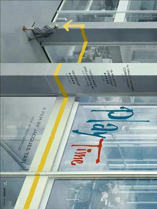漂亮的电影海报设计精选集(8)