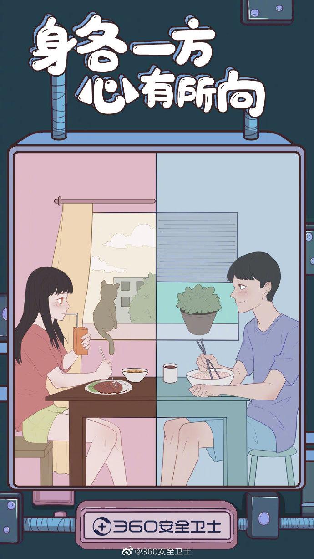 真爱无界 大爱无疆:特别的情人节海报合集