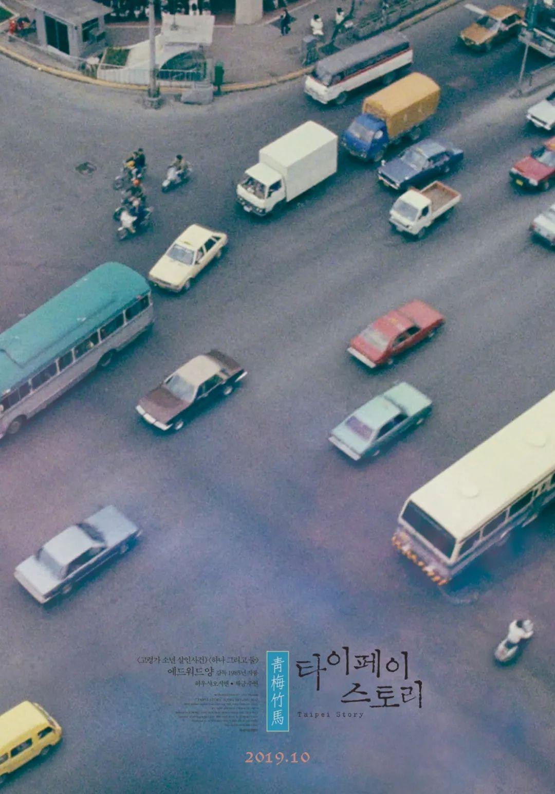 韩国设计工作室PROPAGANDA电影海报设计欣赏