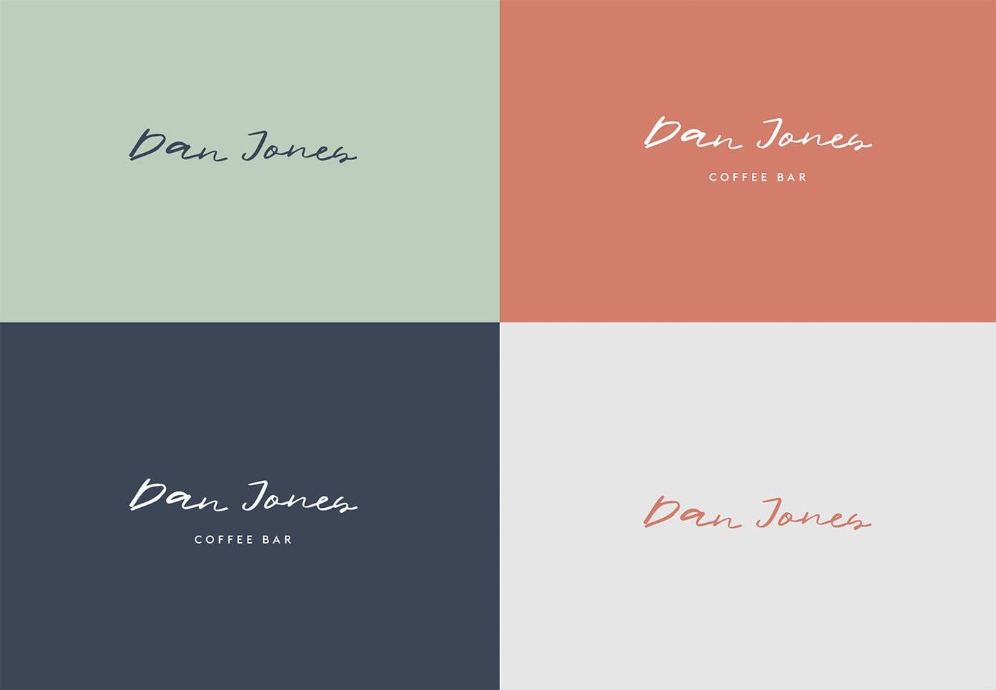 Dan Jones咖啡店品牌VI设计