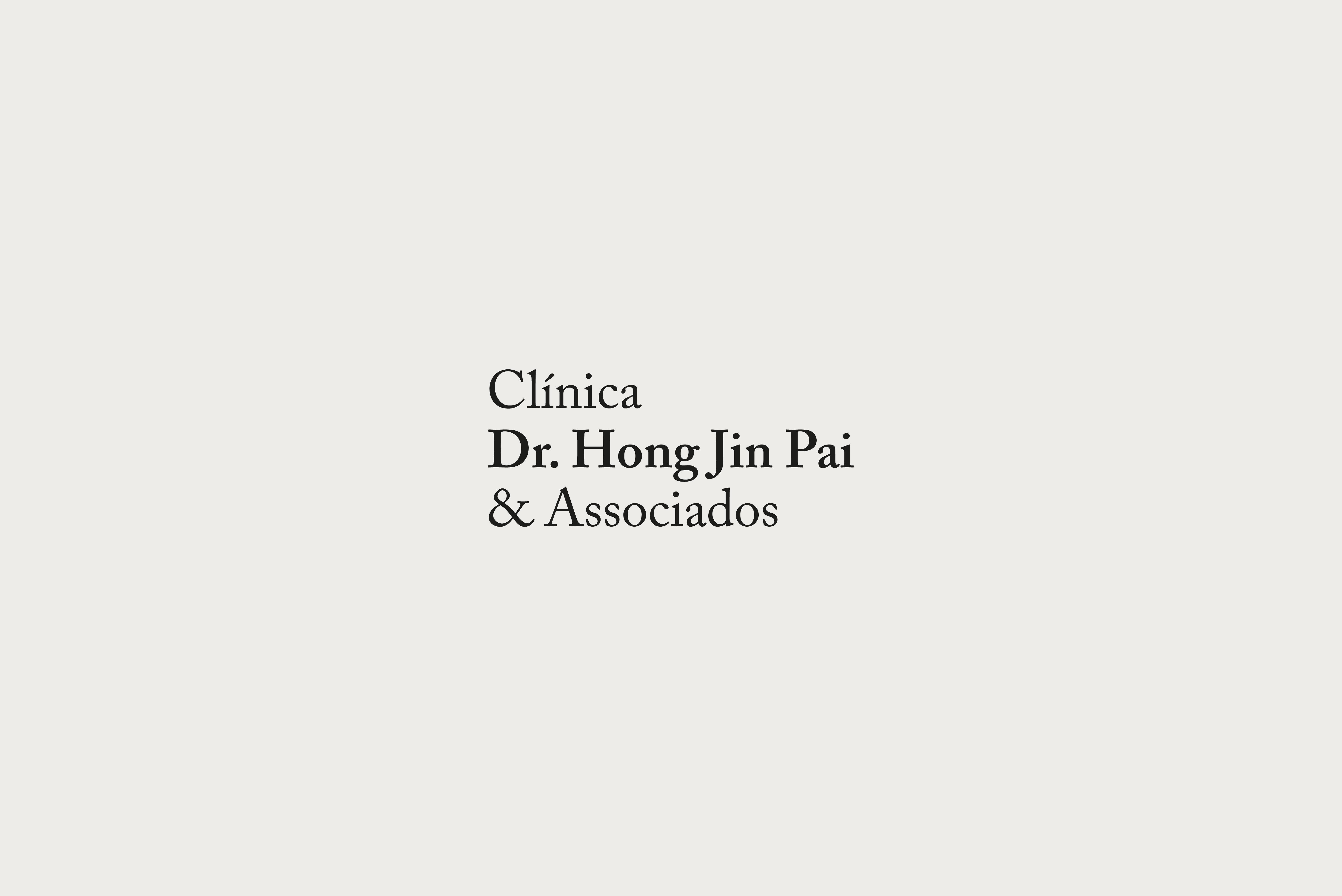 巴西圣保罗针灸诊所Hong Jin Pai品牌形象设计