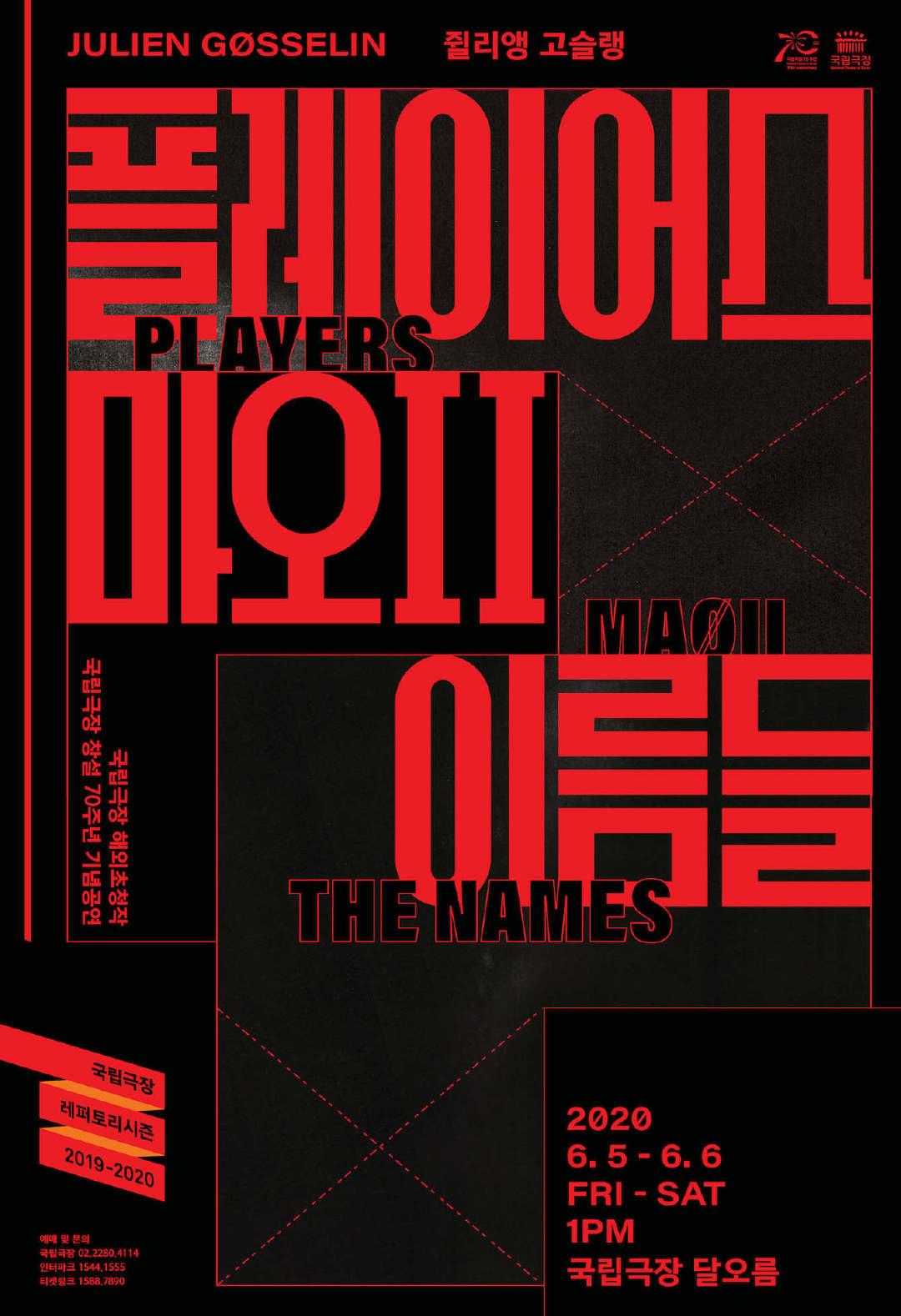 时尚未来感:韩国设计师kim bo huy新锐海报设计
