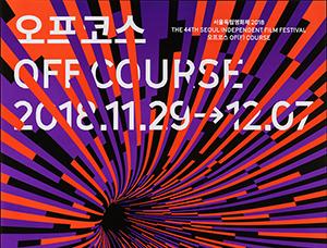 巧妙的构图和文字编排 韩国ORDINARY PEOPLE海报设计