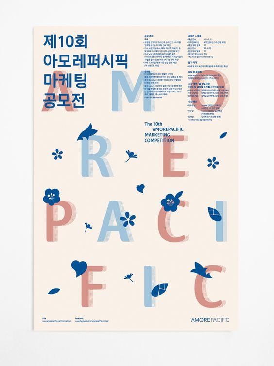 来自韩国的海报设计,细腻有风格