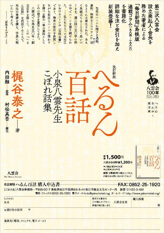 艺术气质的字体和版式 日本海报设计作品集