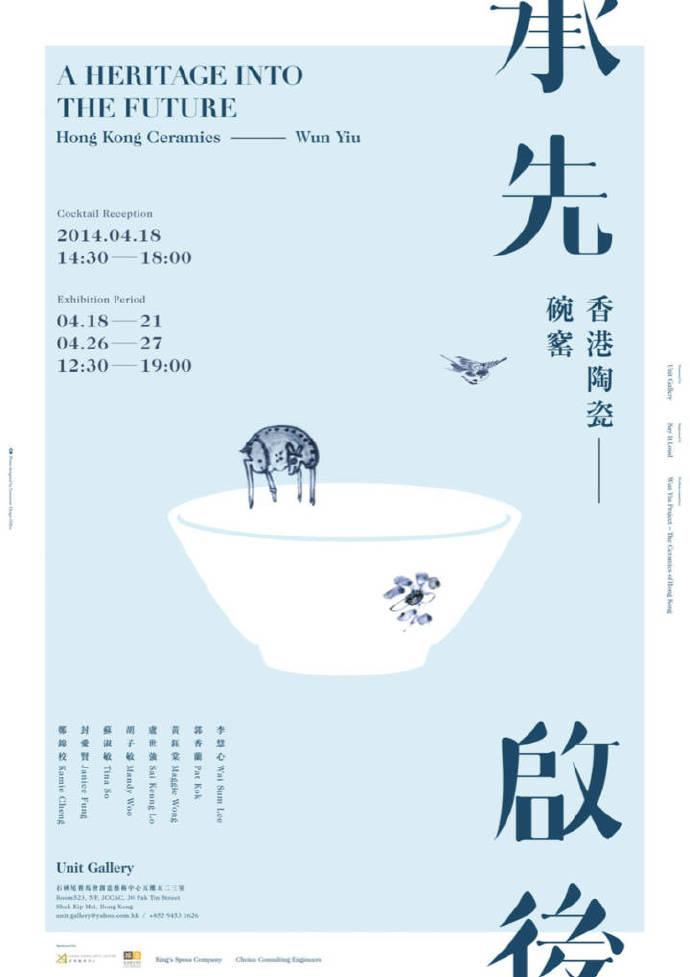 中文海报设计作品集(五)