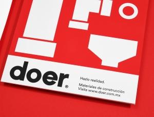 工具制造品牌Doer视觉VI设计