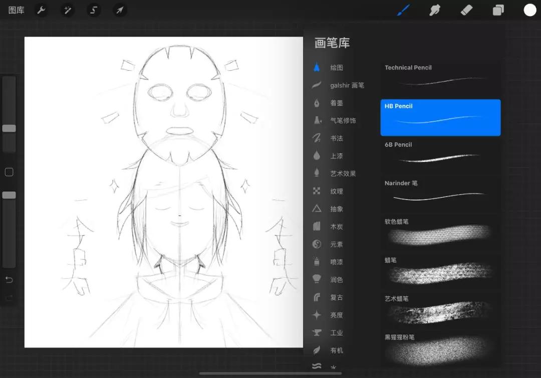如何用iPad画一幅好看的画?Procreate使用经验分享