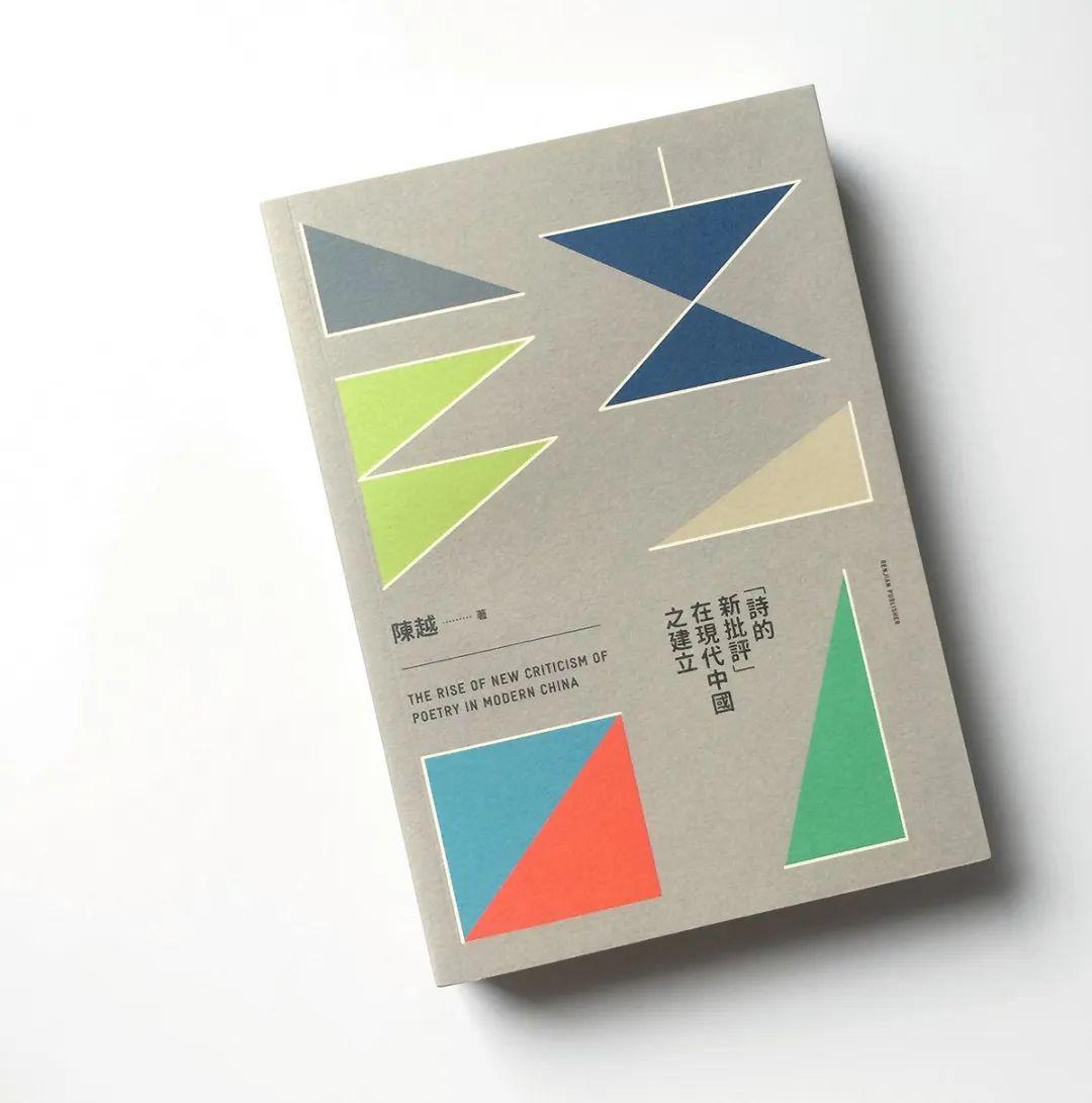 善用字体!台湾设计师蔡佳豪书籍设计