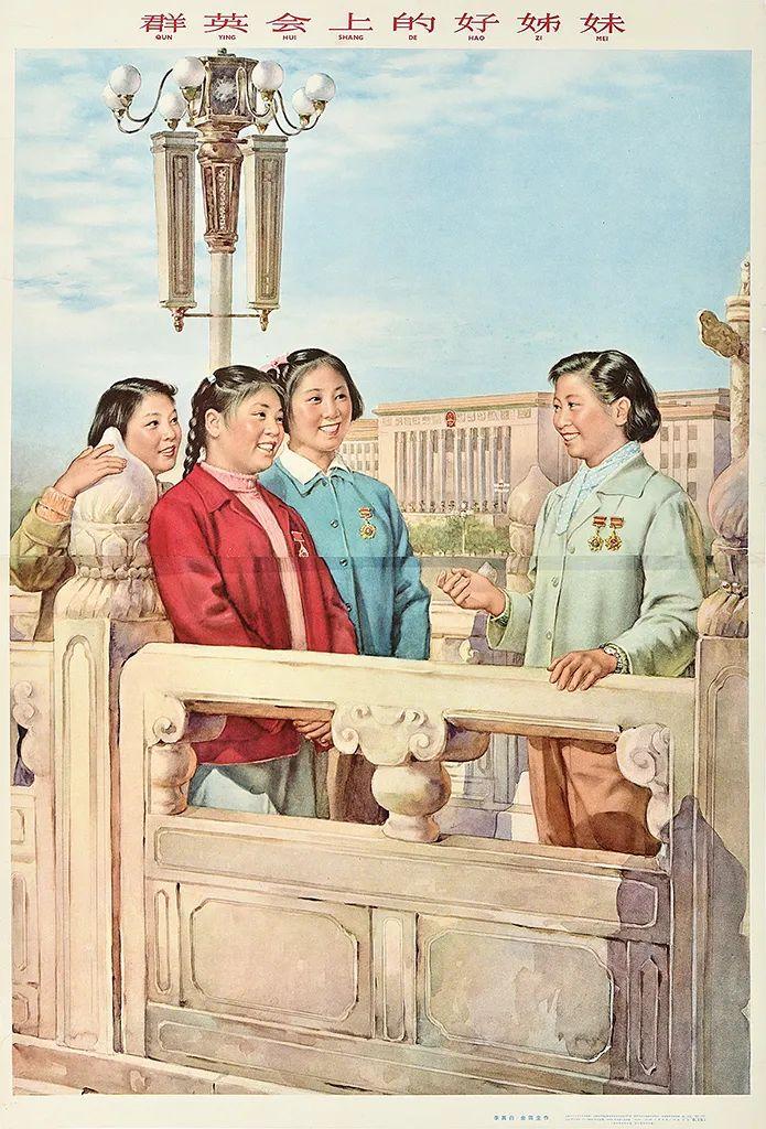沉睡的巨人:近现代海报澳门金沙真人与中国经济变迁