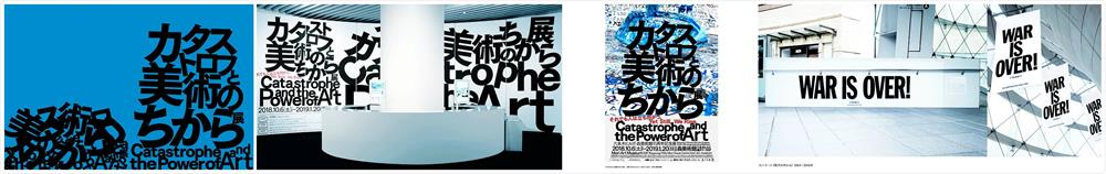 没有设计是他做不了的!日本著名设计师德田祐司
