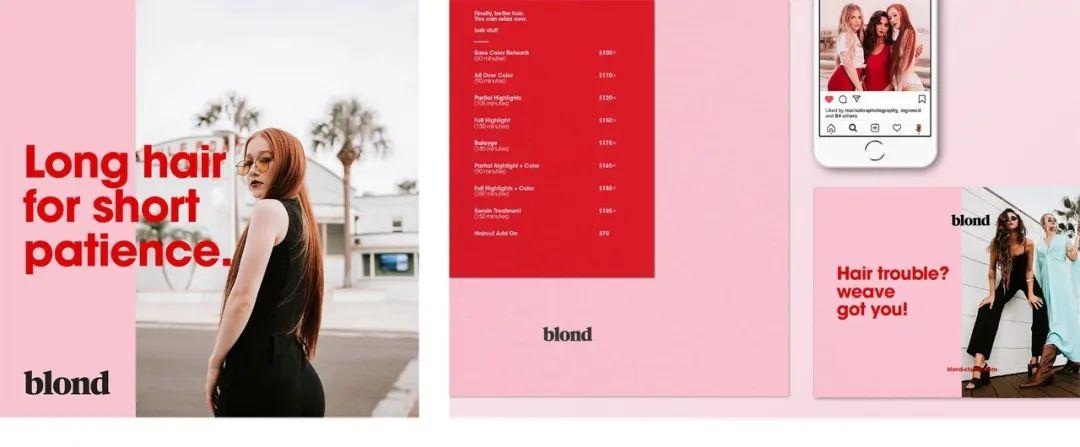 头发护理品牌Blond Studio视觉形象澳门金沙真人