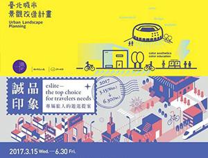 60款来自台湾的banner设计
