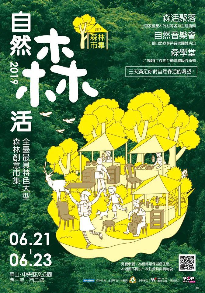 中文海报澳门金沙真人作品集(六)