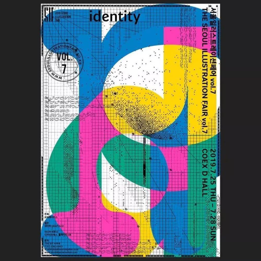 独特的文字排版形式!26款前卫设计感的海报欣赏