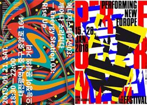 独特的文字排版形式!26款前卫设计感的海报