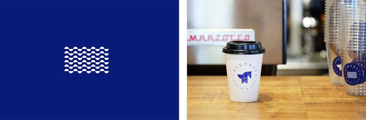 蓝色极简!Lidyali咖啡馆品牌视觉设计