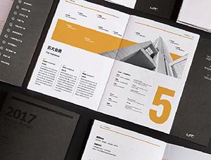 教你9个正文编排技巧,从新手进阶优秀设计师