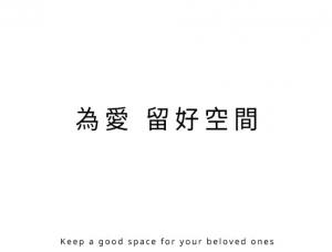 台湾宜家联手奥美,神仙组合又出神作