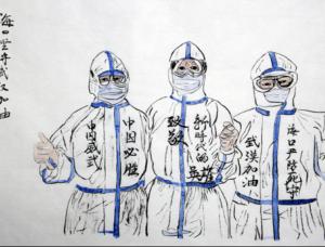 书画家李福顺创作组画《民心向党 抗击疫情》致敬战疫英雄
