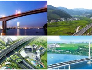 广东省交通院携手蓝凌,打造勘察设计企业数字化新标杆