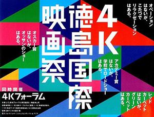 日本海报设计精选集(3)