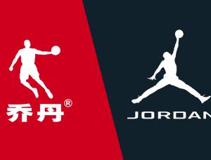 中国乔丹侵权案终审败诉,「乔丹+图形」商标被撤