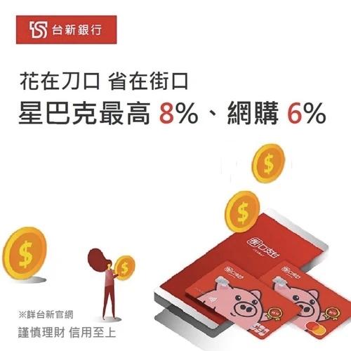 一句入魂!2020台湾广告流行语金句奖