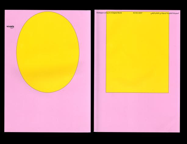 2019年AIGA全球50佳书籍装帧设计