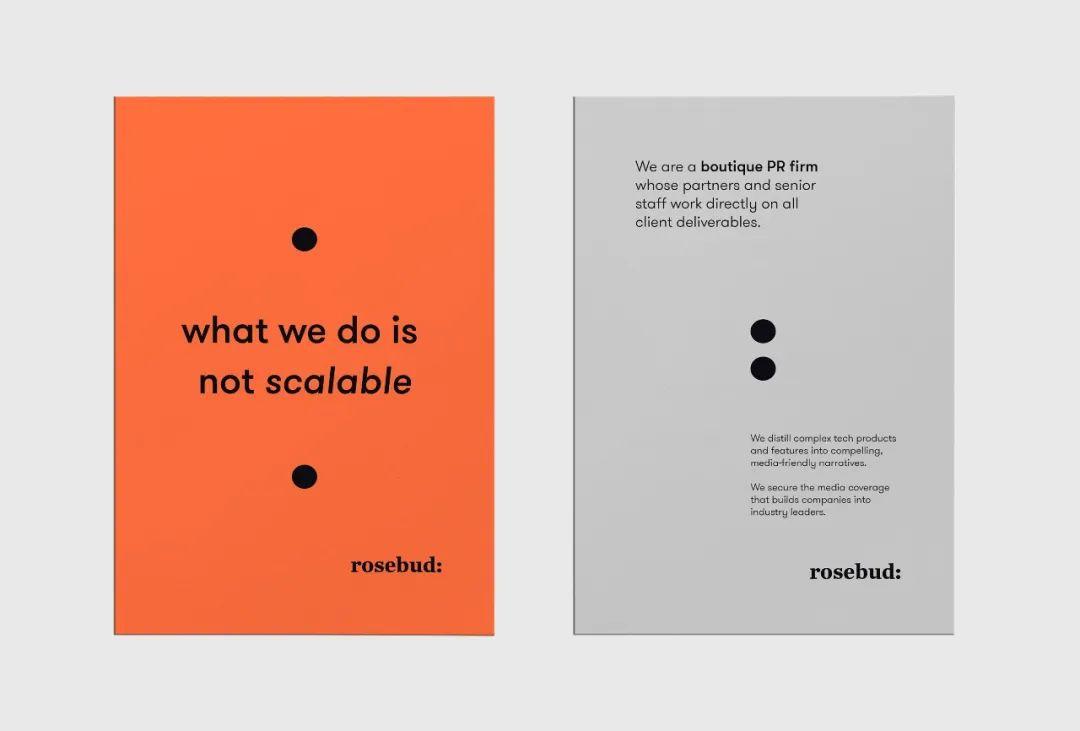 2个点的含义!公共关系机构Rosebud品牌形象
