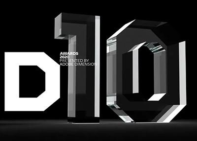 Dieline Awards 2020 包装畅博官网手机app奖