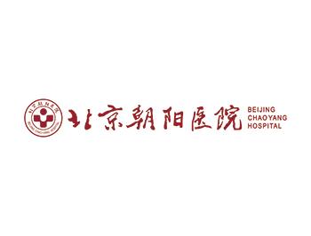 武汉市武昌医院_中日友好医院logo标志矢量图 - 设计之家