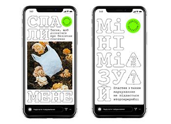 乌克兰垃圾分类组织品牌形象畅博官网手机app