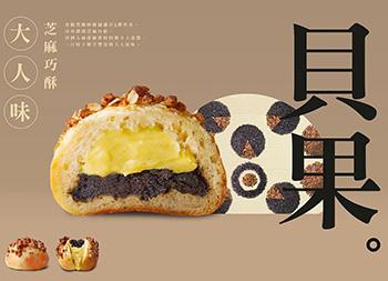 巧妙的构图和排版!台湾畅博官网手机app师Emilie WANG美食海报畅博官网手机app
